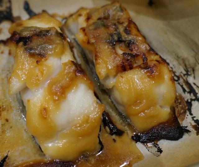 Miso Glazed Cod Baked 2